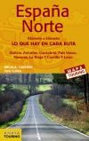 ESPAÑA NORTE 1:340.000 MAPA TOURING -ANAYA