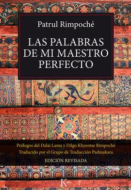 PALABRAS DE MI MAESTRO PERFECTO, LAS