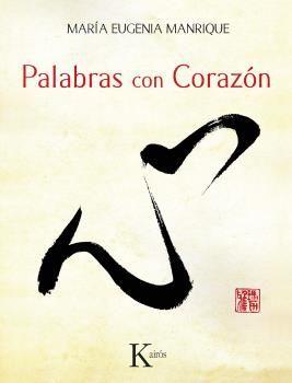 PALABRAS CON CORAZÓN