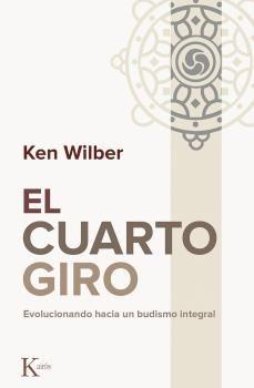 CUARTO GIRO, EL