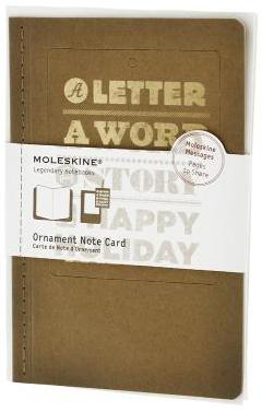 ORNAMENT NOTE CARD [POSTAL] FELICES VACACIONES (TOSTADO) -MOLESKINE