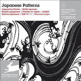JAPANESE PATTERNS [+ CD-ROM]