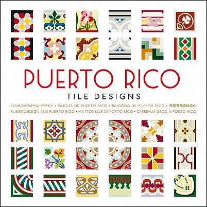 PUERTO RICO. TILE DESIGNS