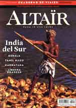14 INDIA DEL SUR -ALTAIR REVISTA (2ª EPOCA)