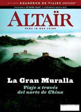 18 LA GRAN MURALLA -ALTAIR REVISTA (2ª EPOCA)