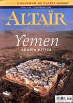 13 YEMEN -ALTAIR REVISTA (2ª EPOCA)