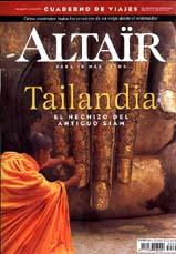 20 TAILANDIA -ALTAIR REVISTA (2ª EPOCA)
