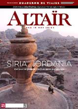 23 SIRIA Y JORDANIA -ALTAIR REVISTA (2ª EPOCA)