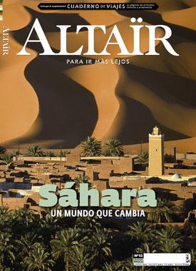 51 SAHARA -ALTAIR REVISTA (2ª EPOCA)