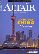 52 LA NUEVA CHINA -ALTAIR REVISTA (2ª EPOCA)