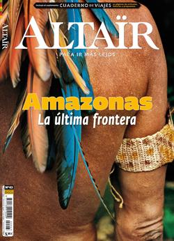 63 AMAZONAS -ALTAIR REVISTA (2ª EPOCA)