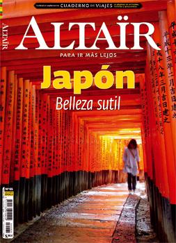 65 JAPON -ALTAIR REVISTA (2ª EPOCA)