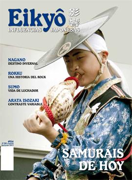 04 EIKYO [REVISTA] INFLUENCIAS JAPONESAS