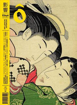 11 EIKYO [REVISTA] INFLUENCIAS JAPONESAS
