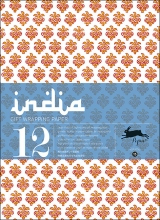 15. INDIA -GIFT WRAPPING PAPER BOOK (12 SHEETS 50X70)