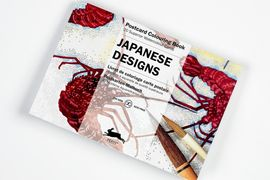 JAPANESE DESIGNS -POSTCARD COLOURING BOOK