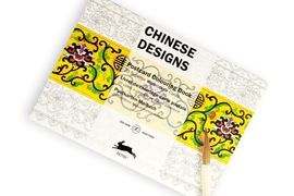 CHINESE DESIGNS -POSTCARD COLOURING BOOK