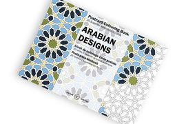 ARABIAN DESIGNS  -POSTCARD COLOURING BOOK