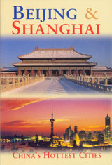 BEIJING & SHANGHAI. CHINA'S HOTTEST CITIES -ODYSSEY