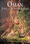 OMAN: JEWEL OF THE ARABIAN GULF -ODYSSEY