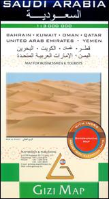 SAUDI ARABIA 1:3.000.000 BAHRAIN, KUWAIT, OMAN, QATAR -GIZI MAP