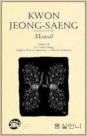MONSIL