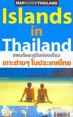 ISLANDS IN THAILAND -MAP GUIDE [ENG-THA]