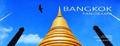 BANGKOK PANORAMA