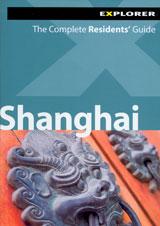SHANGHAI -THE COMPLETE RESIDENTS' GUIDE -EXPLORER