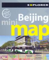 BEIJING. MINI MAP -EXPLORER